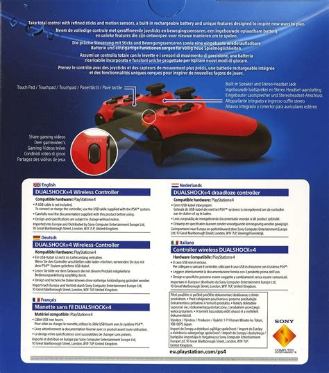 Magma Red SONY DualShock 4 V2 Wireless Controller
