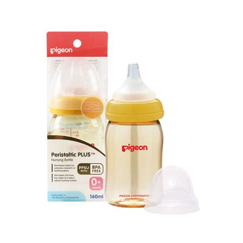 Pigeon Peristaltic Bottle 160ml 2 Pack – Baby City